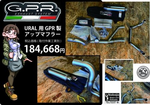 Gpr1450